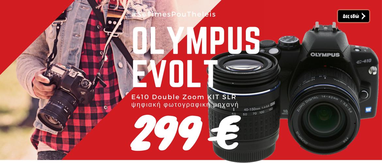 Ψηφιακό-ειδικά φακούς Zuiko της Olympus παρέχει από άκρη σε άκρη pixel-τέλεια σαφήνεια.