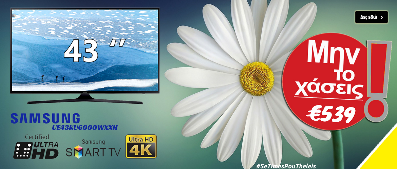 Samsung UE43KU6000WXXH Τηλεόραση UHD 4K Flat Smart TV Series 6