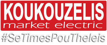 KOUKOUZELIS market electric