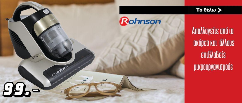 ROHNSON R-121 Καθαριστής στρωμάτων για ακάρεα